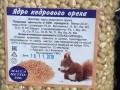 В Украину пытались ввезти полторы тонны кедровых орехов и манго