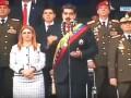 Покушение на Мадуро: ответственность взяла на себя неизвестная группировка