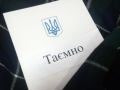Ядерное разоружение Украины: чертежи могут восстановить