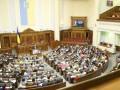 Депутаты договорились по Кривому Рогу, работа Рады возобновлена