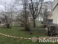 Три трупа в подвале в Киеве: новые подробности