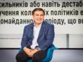 Грузия отозвала своего посла из Украины из-за Саакашвили – СМИ