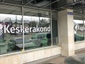 На штабе партии в Эстонии нарисовали свастику