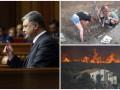 Итоги 6 сентября: Открытие пятой сессии в Раде, находка археологов и пожар в Испании