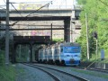 Поезд в Луганск из Киева курсирует по нетрадиционному маршруту