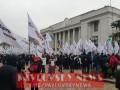 Под Радой новые столкновения ФОПовцев с полицией