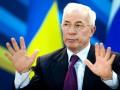 Азаров хочет вернуться в Украину и