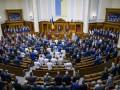 Пока Рада не планирует рассматривать отставки и назначения министров