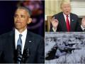 Итоги 11 января: компромат на Трампа, новые важные позиции сил АТО и прощальная речь Обамы