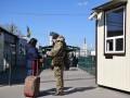 КПВВ на Донбассе: люди прибывают только в