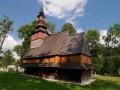 Верховный суд признал право одной из закарпатских громад храма перейти в ПЦУ
