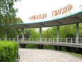 Крупнейший детский лагерь в Украине грозят закрыть