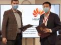 В Госспецсвязи удалили новость о сотрудничестве с Huawei