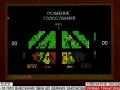 Рынку земли в Украине быть: Закон поддержали 240 нардепов