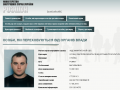 Командира Закарпатского Правого сектора объявили в розыск