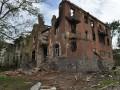 Жизнь в руинах. Фото Семеновки, пережившей страшные бомбежки