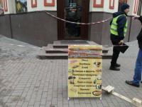 В киевском кафе от ранения в шею умер мужчина