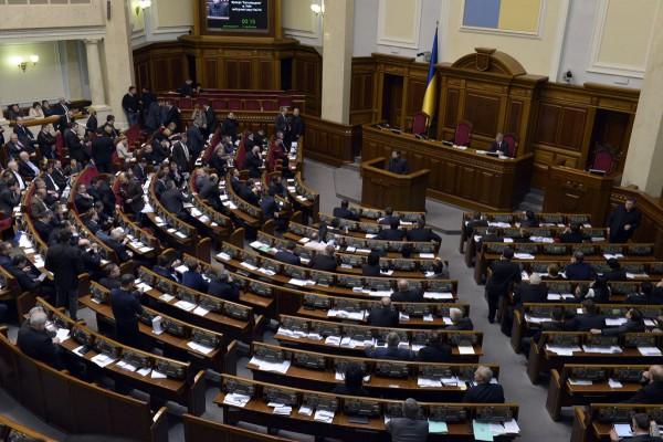 Рада ужесточила уголовную ответственность за сепаратизм