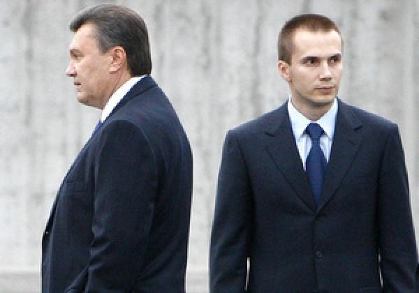 СБУ объявила в розыск сына Януковича.