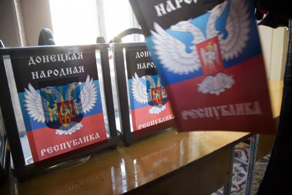 Выборы в ДНР и ЛНР пройдут 2 ноября