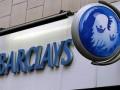 Еще один из руководителей Barclays ушел в отставку