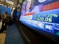 Европейские акции перестали расти из-за ухудшения прогнозов прибылей