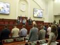 Киевсовет принял бюджет на 2017 год