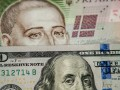 Курс валют на 14 января: гривна