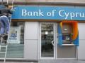 Bank of Cyprus ������ �� ������