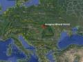 Добычей золота в Закарпатье займется малоизвестная кипрская компания