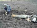 ГСЧС: В Балаклее слышны одиночные взрывы