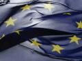 ЗН: В ЕС отложили принятие решения по Украине