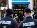 Стартует конференция по безопасности в Мюнхене
