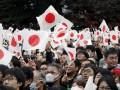 Почти 60 тысяч японцев пришли поздравить своего императора с юбилеем