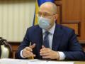Шмыгаль хочет ужесточить наказание за несоблюдение масочного режима