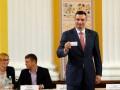 Кличко принес присягу мэра Киева (видео)