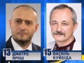 Дебаты-2014: Ярош, Куйбида