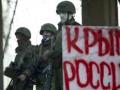 Amnesty International обнародовала специальный доклад по Крыму