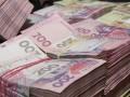 В Одессе среди дня произошло дерзкое ограбление на миллионы гривен