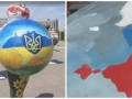 В Казахстане показали карту Украины без Крыма