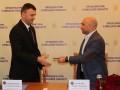 Назначен новый прокурор Сумской области