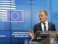 Атака на Азовском море: ЕС в декабре продлил санкции против РФ