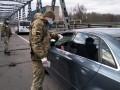 При въезде в Киев людям будут мерить температуру
