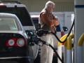 ЕС переходит на единую систему маркировки топлива