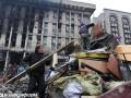 ГПУ: Причастность снайперов РФ к зачистке Майдана не подтверждена
