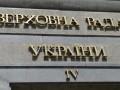 Прекращены полномочия комиссии, расследовавшей фальсификации на парламентских выборах