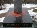 Рада ужесточила ответственность за надругательство над могилами защитников Украины