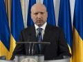 Турчинов: Россия решила наступать на силы АТО по нескольким направлениям