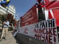 Подсчитано, сколько украинцев недовольны декоммунизацией