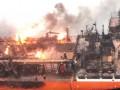 Пожар в Черном море: Появилось новое видео